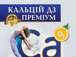 Рекламный постер А1