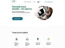 LTC school