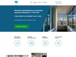 Окна балконы 24 дизайн сайта