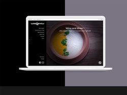 Проектирование и дизайн сайта Гастро Бара.