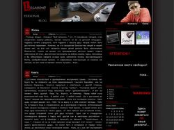 Legardio Personal Blog