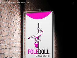 Вывеска для студии танцев PoleDoll Dance Studio
