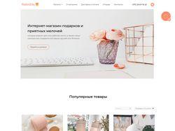 Интернет-магазин подарков на конструкторе Tilda