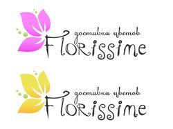 Логотип для интернет магазина Florissime