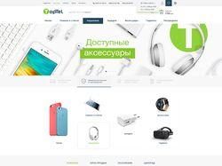 TopTel - интернет-магазин гаджетов