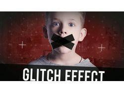 Глич эффект