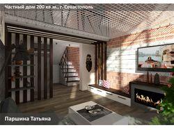 Частный дом в Севастополе, часть 3