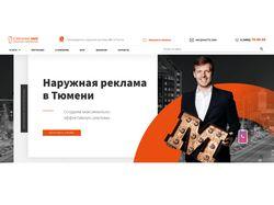 """Разработка корпоративного сайта для компании """"МИР"""""""
