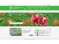 Сайт агро-промышленности