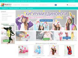 Детские кигуруми Rouli.ru