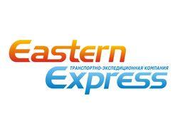 """Логотип для компании """"Восточный Экспресс"""""""