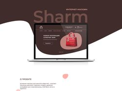 Дизайн интернет-магазина сумочек
