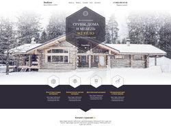 Сайт для компании www.ecokelo.ru