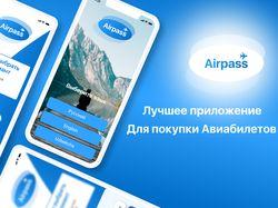 AirPass-приложение для покупки авиабилетов