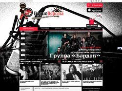 Сайт Радиостанции