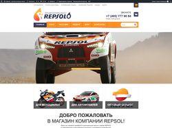 Официальный интернет магазин бренда REPSOL