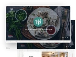 Landing Page / Лендинг для ресторана.