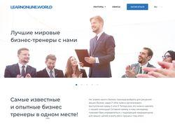 Сайт для образовательной компании LEARN ONLINE