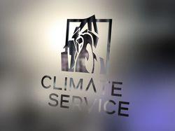 Логотип для компании CLIMATE SERVICE