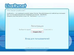LiveRunet.ru бесплатный хостинг блогов