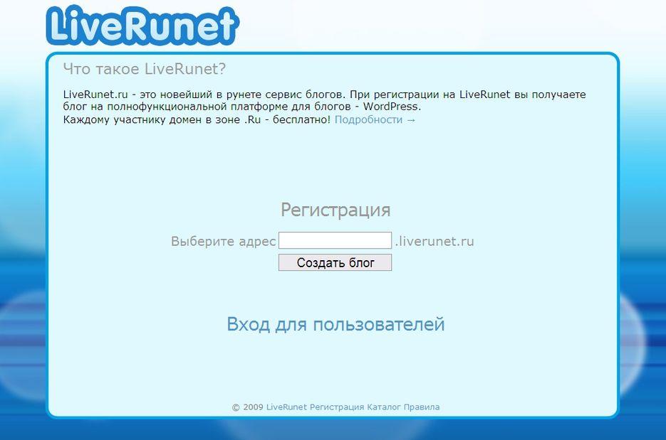 Бесплатный хостинг в рунете php консоль на хостинге