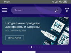 Резиновая верстка wr.market кэшбек-сервиса