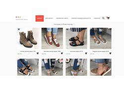 Адаптивная верстка shoesfanshoes.com на WordPress