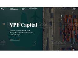 Сайт инвестиционной компании