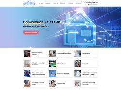 Сайт элитной бытовой электроники