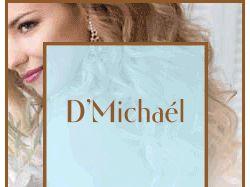 Баннер HTML5/Adwords для компании D'Michael