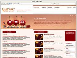 Cherry-web-studio
