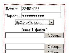 Загрузка файлов на ФТП сервер.