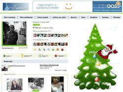 Страница профиля социальной сети Ёлочка