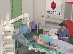 Операционная с VR