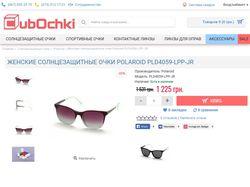 cubochki.com.ua (OpenCart)