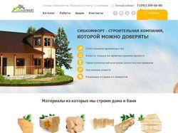 sib-comfort.ru (ModX Revo)
