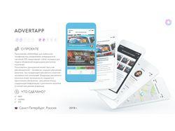 Сервис для продажи рекламных мест - AdvertApp
