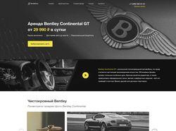 Bentley Landing Page