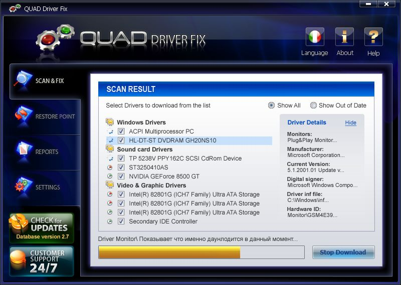 Intel-R 82801G ICH7 Family driver Download