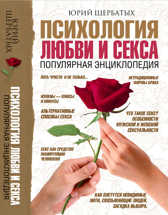 samie-seksualniy-muzhskoy-aromat