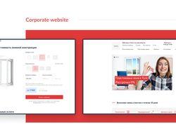 Окна ПВХ - дизайн сайта