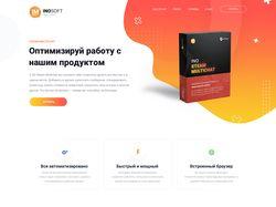 Дизайн сайта InoSoft