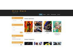 Сайт KinoHack