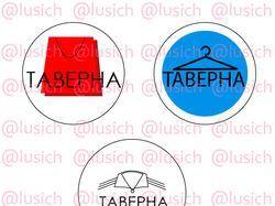 "Логотип для онлайн-магазина одежды ""Таверна"""