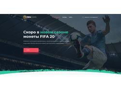 Сайт на игровую тематику