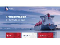 Корпоративный сайт для газовой компании