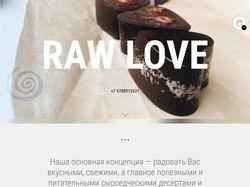Сайт для Love Raw Snack