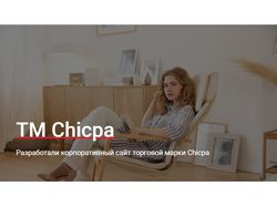 http://chicpa.by/