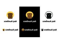 Логотип пекарни Хлебный рай