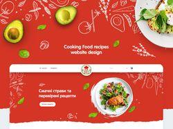 Попоїсти. Дизайн для сайта кулинарних рецептов.